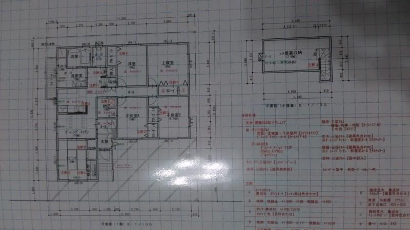 図面(平面図)