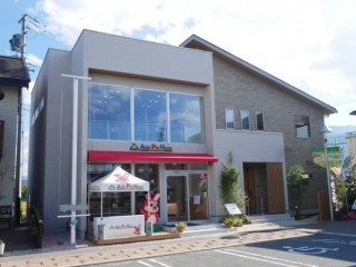 アルプスピアホーム/トモニハウス