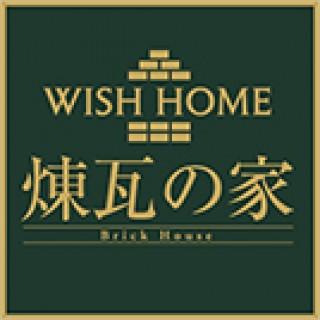 ウィッシュホーム