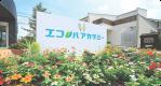 ミヤギテレビ オール電化住宅体験ミュージアム仙台港 エコノハ