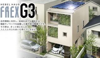 FREX G3