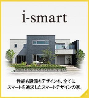 i-smart