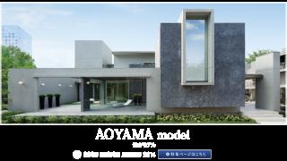 PREMIUM.J Series AOYAMA model