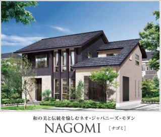 BREATH Series NAGOMI