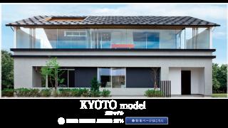 PREMIUM.J Series KYOTO model