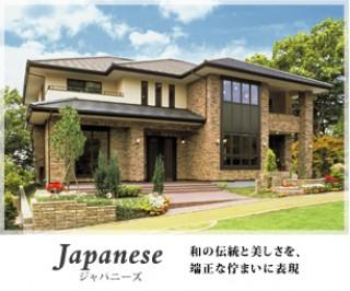 WORLD DESIGN Series Japanese