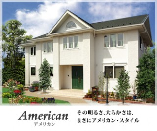 WORLD DESIGN Series American