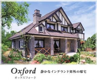 WORLD DESIGN Series Oxford