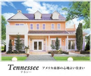 WORLD DESIGN Series Tennessee