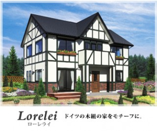 WORLD DESIGN Series Lorelei