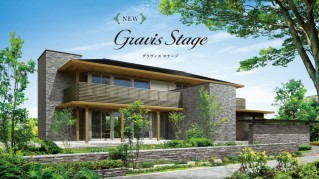 Gravis Stage